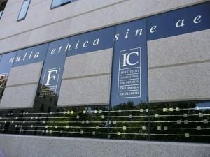 Fachada de la nueva sede de la Escuela Superior de Música Reina Sofía